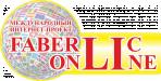 faberlic - кислородная косметика №1 в мире